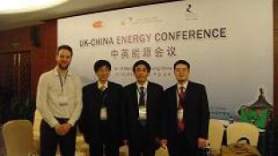 UK China Energy Conference